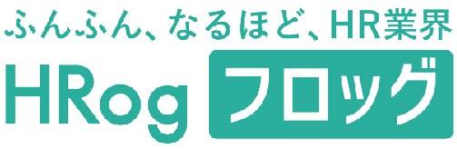 HRogフロッグのロゴ