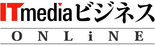 ITmediaビジネスのロゴ