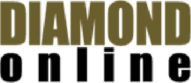 ダイヤモンドオンラインロゴ