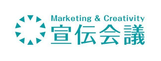 宣伝会議のロゴ