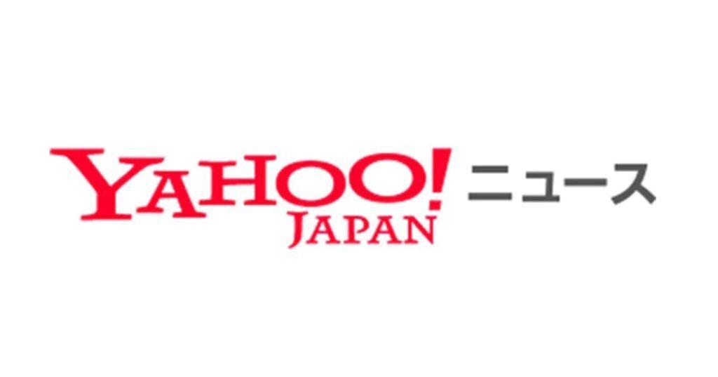 Yahooニュースのロゴ