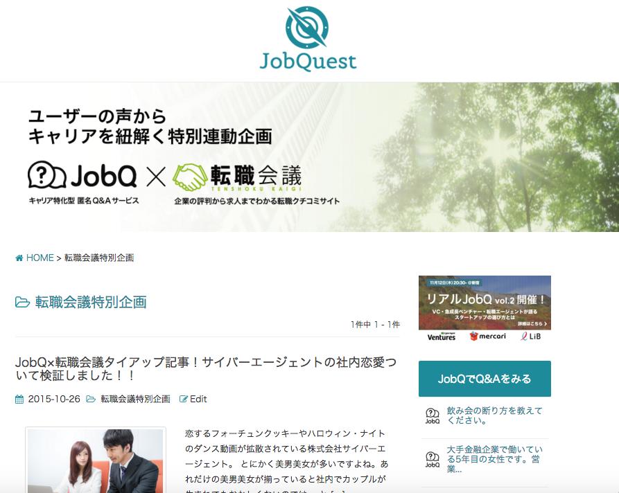pr_jobq_jobtalk