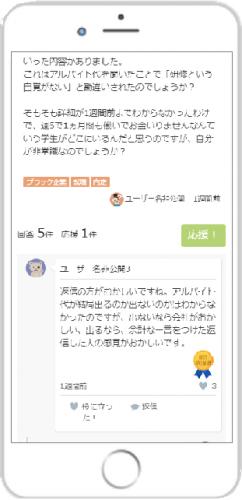 20181113_ダミー