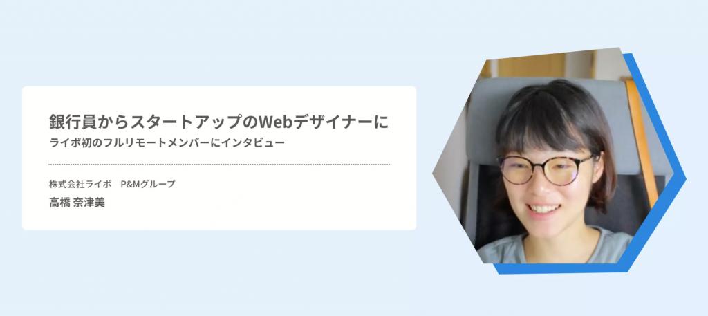 スクリーンショット 2021-07-05 10.53.22