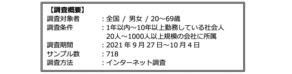 スクリーンショット 2021-10-08 9.59.09